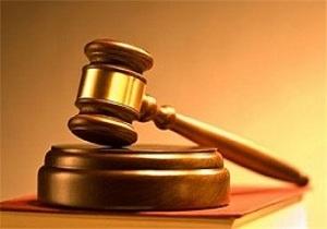 صدور حكم قطعي قضايي براي متخلف چراي غير مجاز دام در منطقه حفاظت شده كركس نطنز