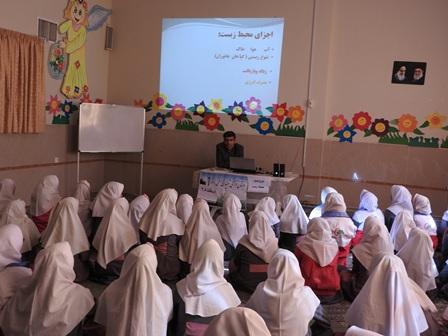 طرح محيط يار در مدارس شهرستان نطنز آغاز شد