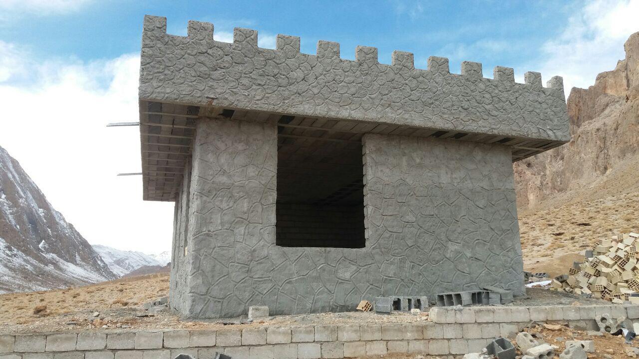 پيشرفت فيزيكي 60 درصدي پاسگاه خيرساز محيط باني دالانكوه در شهرستان تيران و كرون