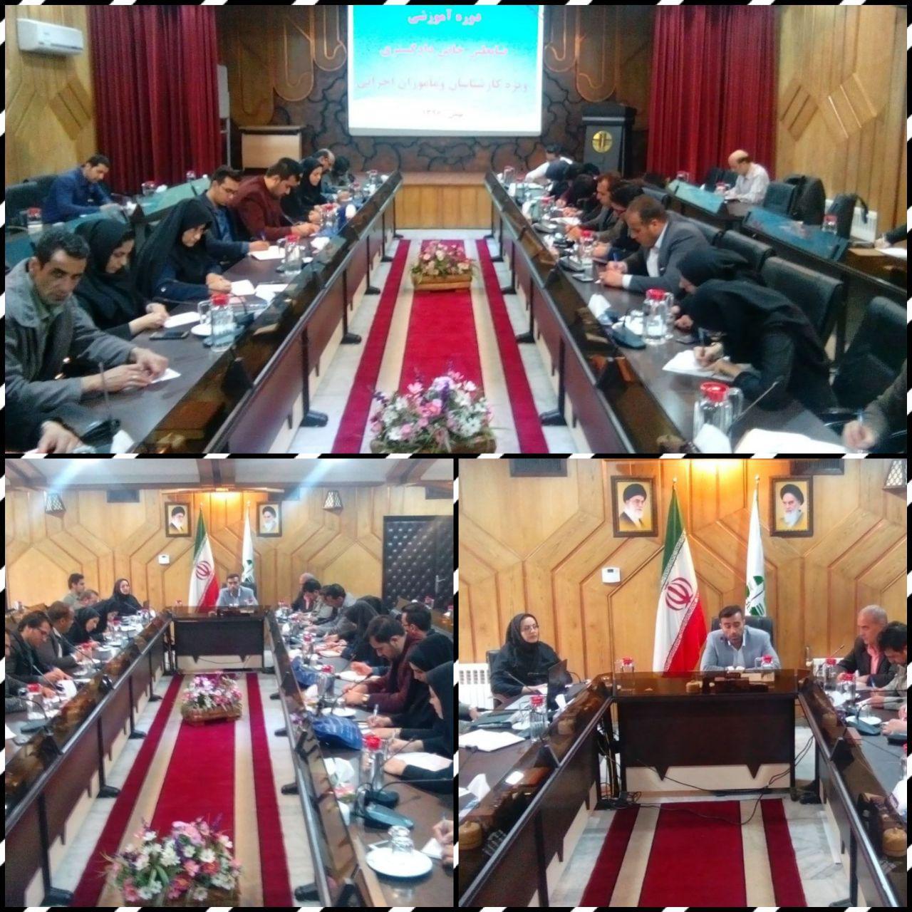 دوره آموزشي ضابطبن خاص دادگستري در اصفهان برگزار شد